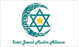 Conference on Muslim-Jewish Relations @ Newseum
